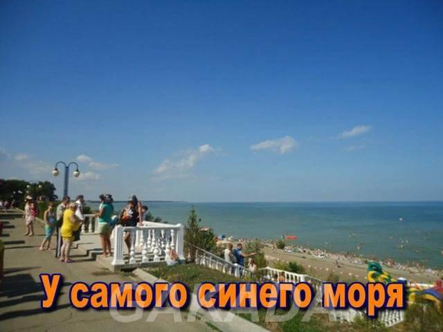 База отдыха в живописном месте на берегу Азовского моря,  Белгород