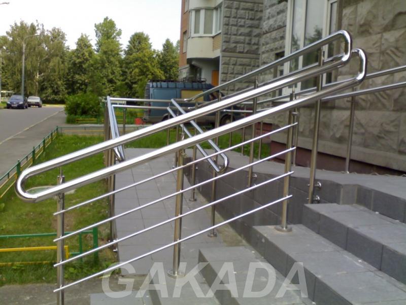 Лестничные ограждения перила инвалидные поручни,  Екатеринбург