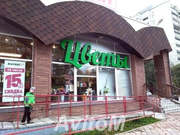 Рекламные объемные буквы,  Челябинск