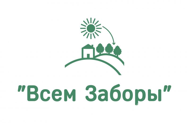 Компания Всем Заборы, Вся Россия