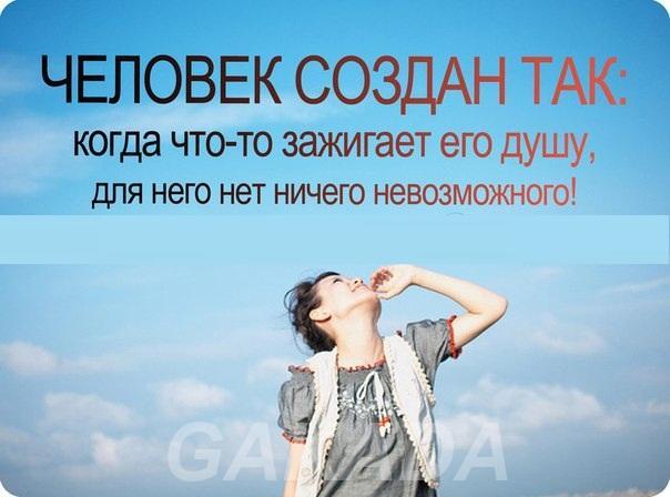 Цель жизни проясните свои жизненные цели,  Москва