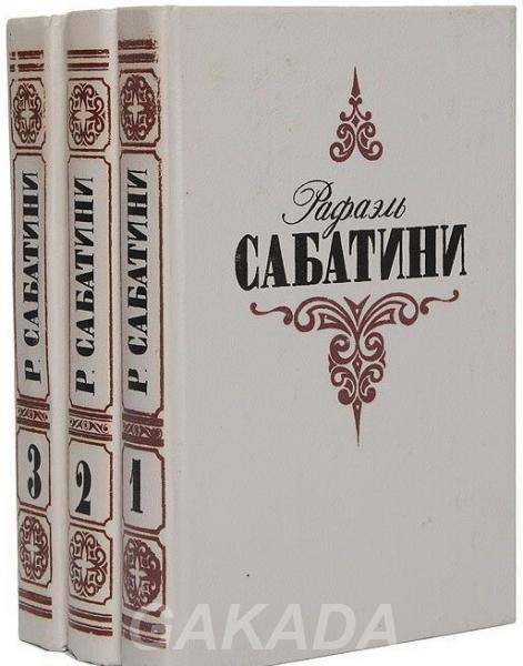 Один из величайших романистов, Вся Россия
