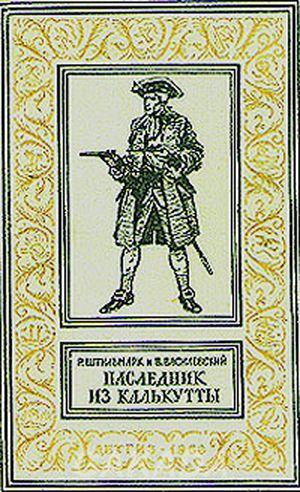 Куплю книги серии библиотека приключений и научной фантаст, Новокузнецк