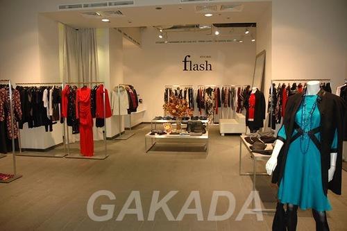 Интернет шоппинг одежды в магазине Flash Store,  Москва