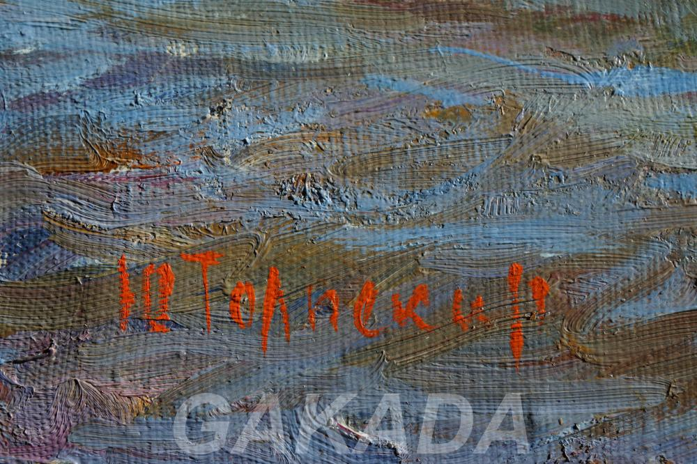 Картина экспонировалась на персональных выставках, Вся Россия