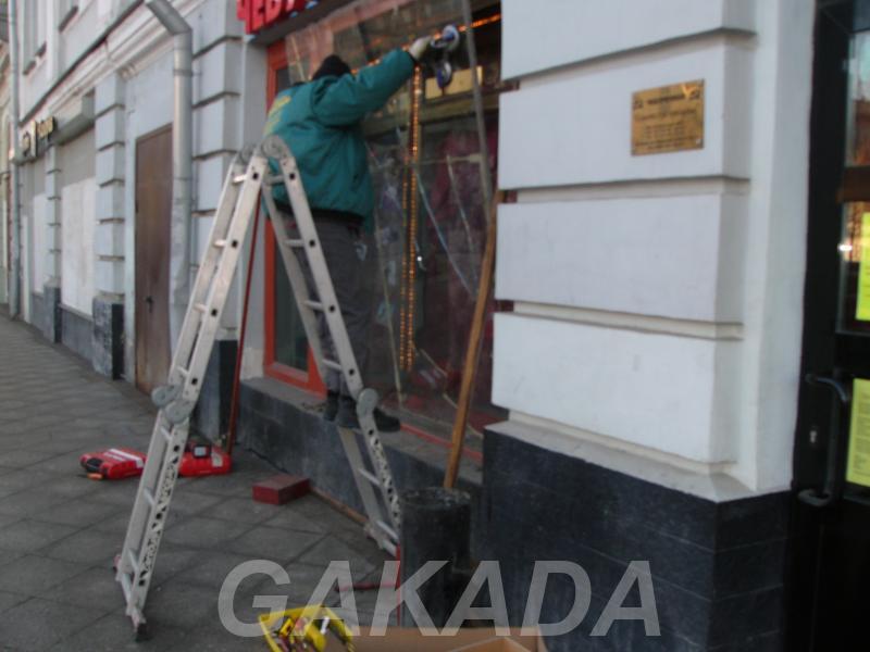 Замена стекла в стеклопакете, артстройстекло,  Москва