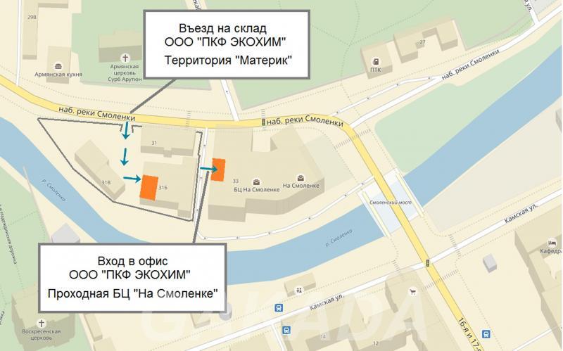 Добавка для бетона и раствора пластификатор С 3,  Санкт-Петербург