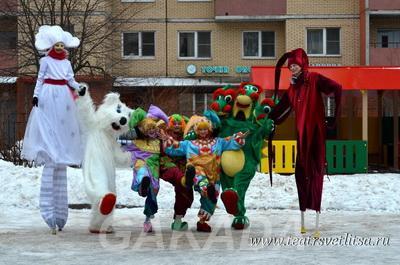 Выездной праздник Масленица,  Санкт-Петербург
