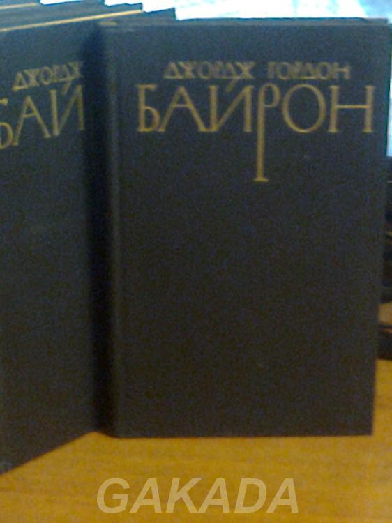 Мировая слава Байрона, Вся Россия