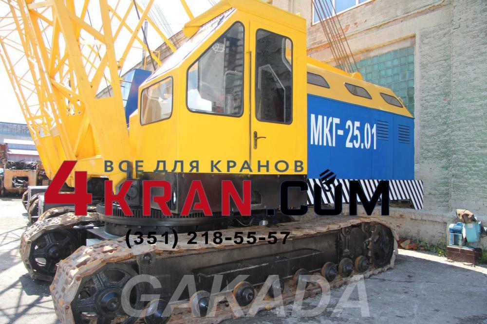 продам гусеничный кран МКГ-25,  Челябинск