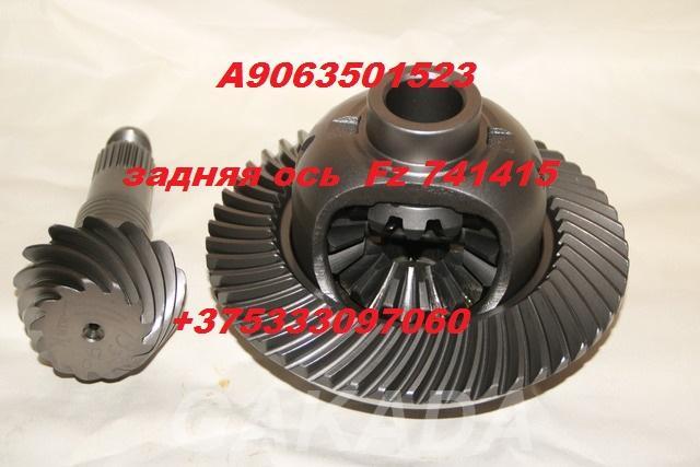 Задняя ось Fz 741415 Typ 906350900 редуктор 51 13, Вся Россия
