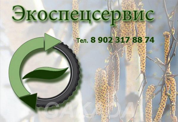 Куплю бу аккумуляторы и отходы свинца,  Иваново