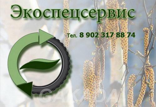 Продаем качественные автомобильные аккумуляторы,  Иваново