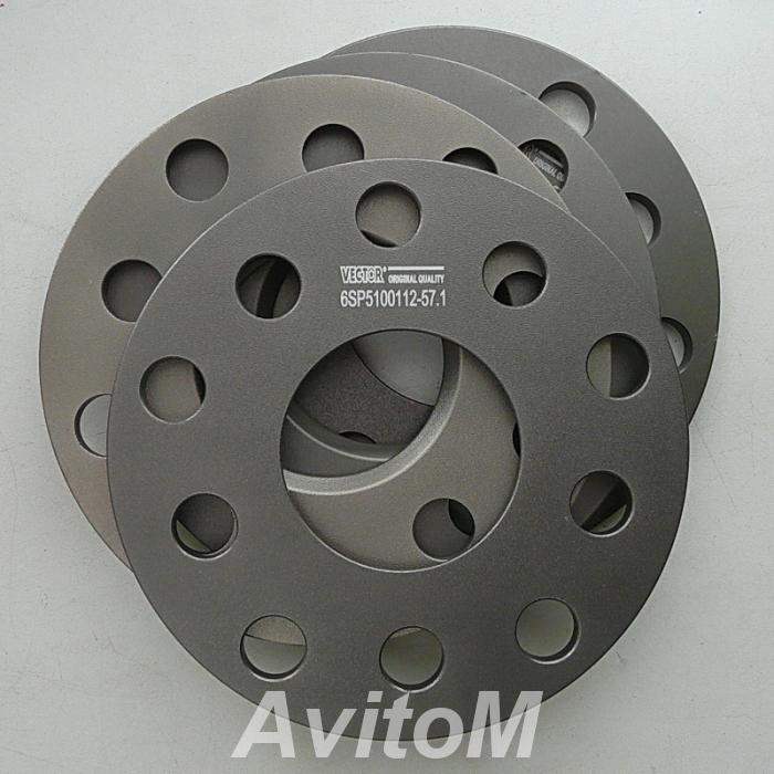 Проставки для колес Audi Ауди 6мм, Вся Россия