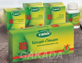 Серия кальцевых продуктов Тяньши,  Волгоград