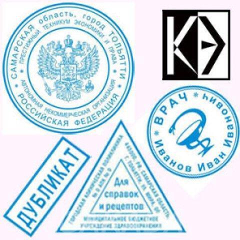 Печати штампы частный мастер почтой, Вся Россия