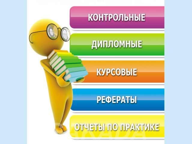 Заказать дипломную работу помогаем студентам,  Ижевск