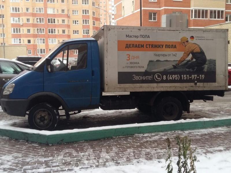 Газель грузовой фургон бензин,  Москва