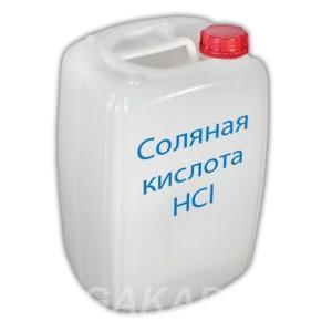 Соляная кислота техническая ингибированная, Вся Россия