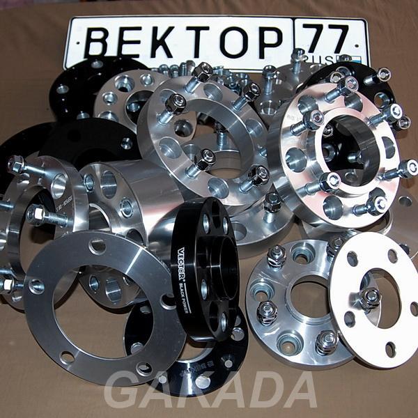 BMW X5 f15 проставки для колес, Вся Россия