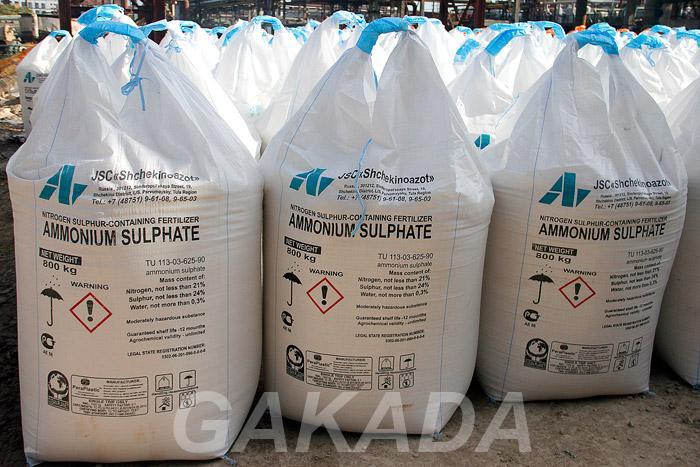 Сульфат аммония аммонийный азот сульфата, Вся Россия