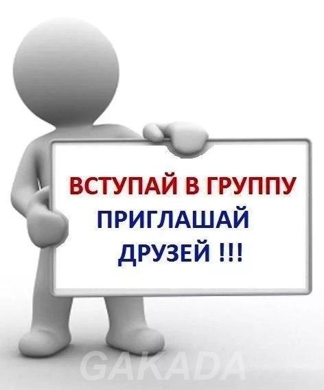 Группа ВКонтакте Мост безопасности Web мост, Керчь