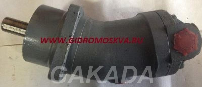 Гидромотор 310.12.00.03 Аналог ГММ 3.12 00.03,  Астрахань