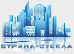 Компания Страна-Стекла - мебель из стекла и предметы интерьера,  Москва