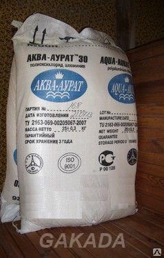 Аква Аурат 30 коагулянт очистка питьевой воды,  Барнаул
