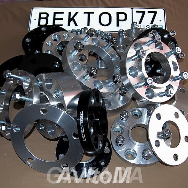Проставки Вектор для BMW X6 e71, Вся Россия