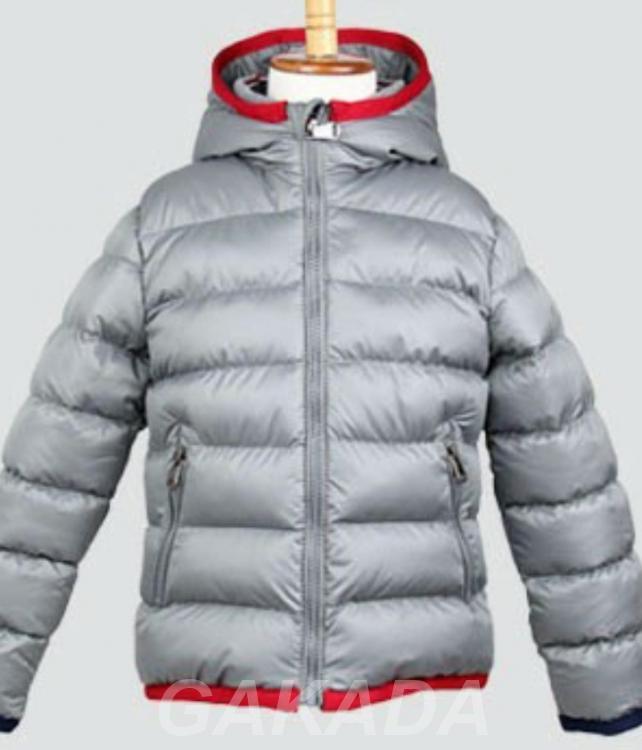 Зимняя детская куртка,  Москва