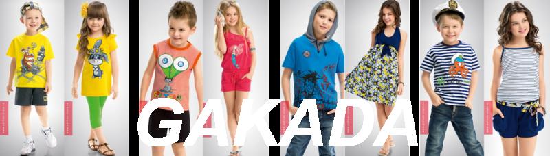 Акции на детскую одежду и выгодные предложения, Вся Россия