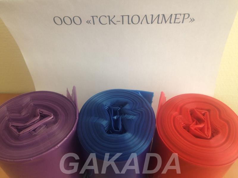 Полиэтиленовая упаковка пленка пакеты мешки,  Москва