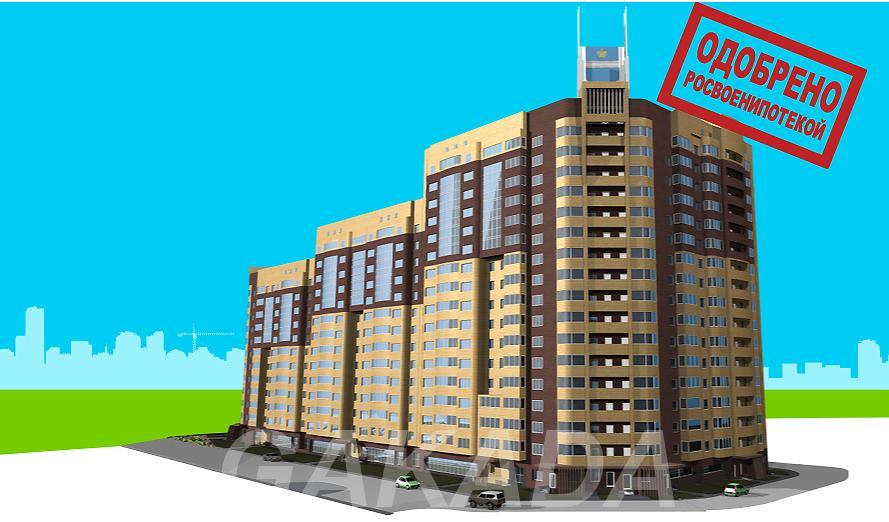Предлагаем купить квартиру в комплексе Галактика,  Калуга