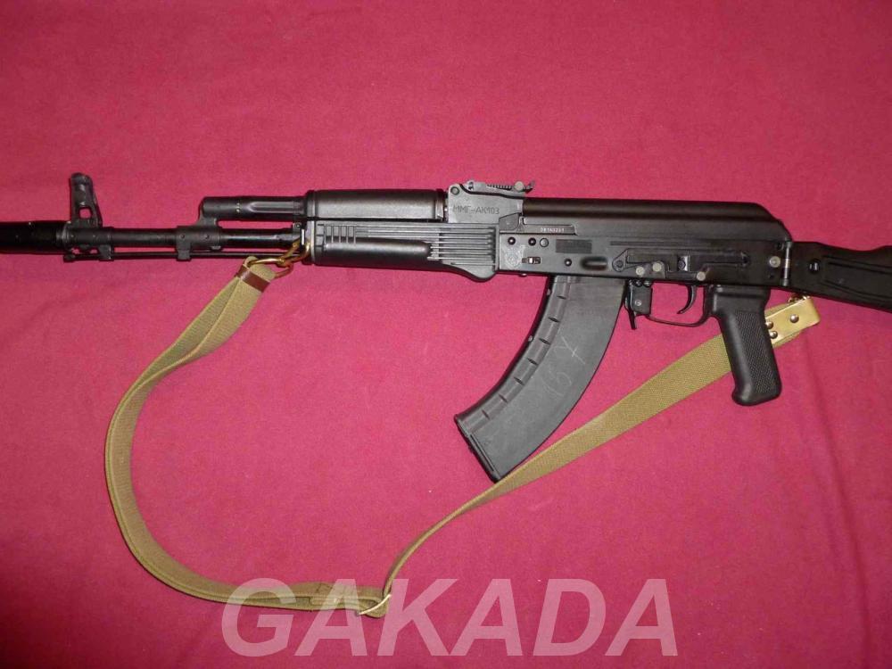 Макет массо-габаритный автомата АК-74 складывающийся приклад, Вся Россия