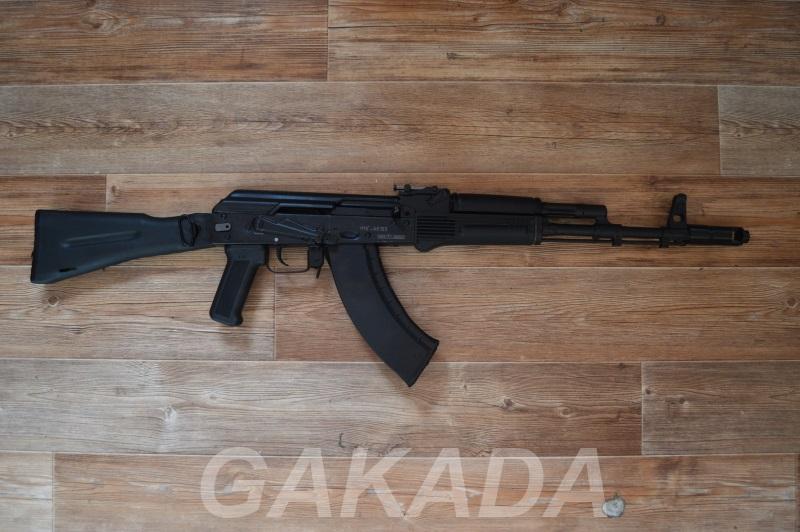 Макет массо-габаритный АК-103 складной, Вся Россия