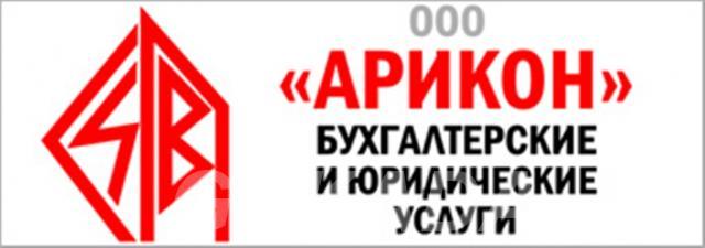 Регистрация юридических лиц, ИП,  Саратов