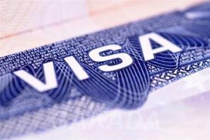 Чешская виза шенген в СПб, Вся Россия