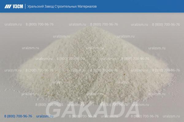 Крошка мраморная от завода-производителя УЗСМ, Электросталь