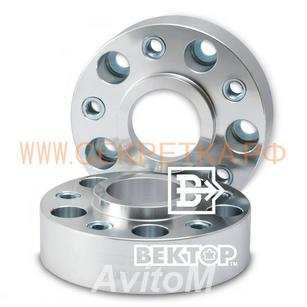 Проставки для BMW X5 e70-40mm от Vektor, Вся Россия