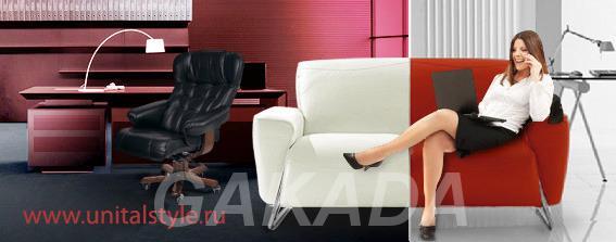 Мебельная фабрика Юнитал мебель для офиса,  Москва