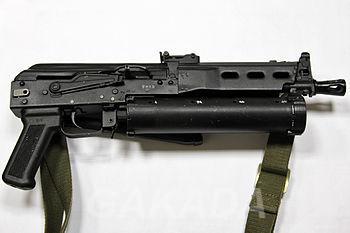 Макет пистолет-пулемет Бизон ММГ, Вся Россия