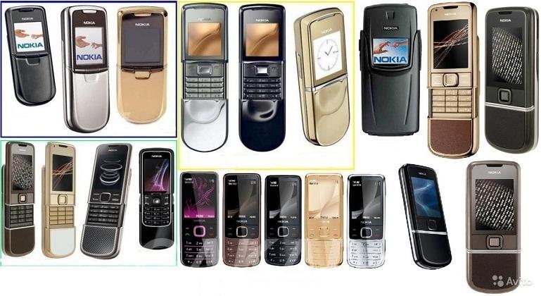 Мобильные телефоны по самым выгодным ценам от Mobilniks,  Москва