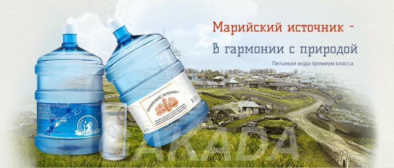 Доставка воды лимонада кваса компания Cheremis,  Москва