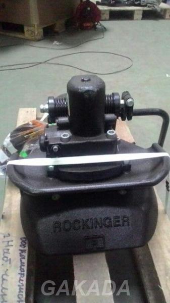 Тягово-сцепное устройство ROCKINGER модель RO506A61500,  Уфа