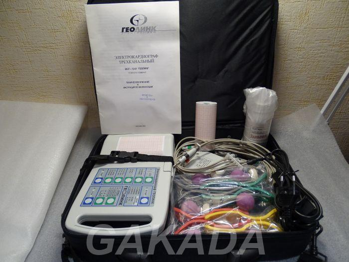 Предлагается электрокардиограф 3 х канальный Геолинк ЭКЗТ,  Санкт-Петербург