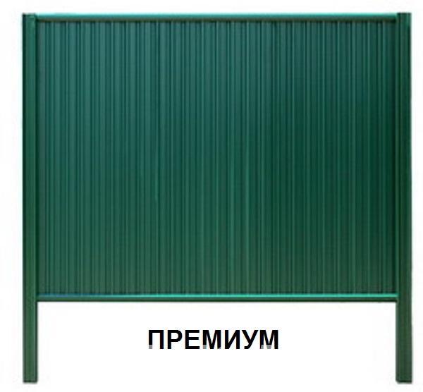 Модульные системы ограждения,  Ростов-на-Дону