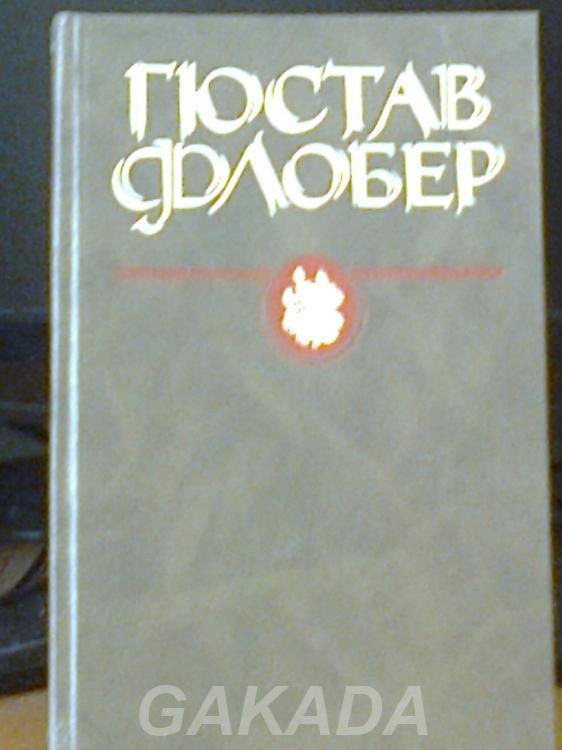 Точное слово Флобера, Вся Россия