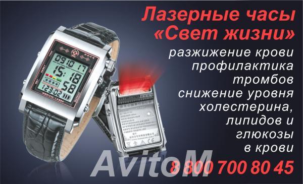 Лазерные часы Свет жизни,  Москва