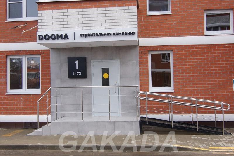 Двухкомнатная квартира в готовом доме,  Краснодар